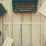柊社のWEBサイト