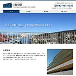 鋼樹社のWEBサイト