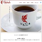 シュベールのWEBサイト