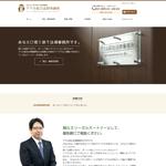 アウル綜合法律事務所のWEBサイト