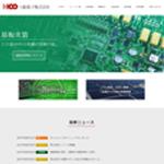 八紘電子のWEBサイト